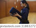 검도 소녀 초상화 31863272