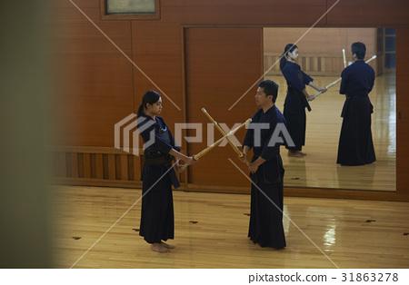 劍道 研修 訓練 31863278