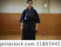 검도 소녀 초상화 31863445