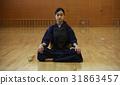 검도 소녀 초상화 31863457