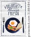 breakfast, vector, bread 31864841