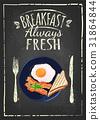 breakfast, vector, bread 31864844