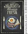 breakfast, vector, bread 31864860
