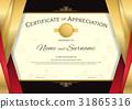 certificate, template, vector 31865316