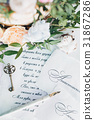 Invitations to wedding, key and flowers 31867286
