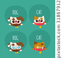 cats and dogs border set, front view and rear view 31867912