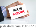Time to evaluate text concept 31868773
