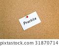 Sticky Note 31870714