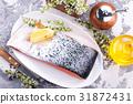 Fresh Fillet Salmon 31872431