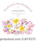 花朵 花 花卉 31874575