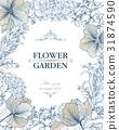 花朵 花 花卉 31874590