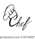 hat, chef, vector 31874687