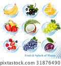 Big collection of fruit in a water splash icons. 31876490