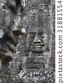 Angkor Impression 31881554