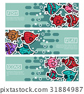 Set of Horizontal Banners about fish 31884987