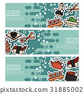 Set of Horizontal Banners about sushi 31885002