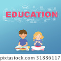 two students read a book under Education text 31886117