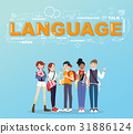 A group of student studies many languages 31886124
