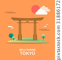 Meiji shrine holy building in Tokyo illustration 31886172