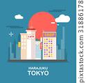 Harajuku beautiful town in Tokyo illustration 31886178