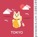 Maneki neko japanese cat doll for good fortune 31886184