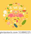 summer, fruit, couple 31886225