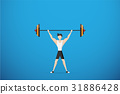 healthy man lifting weights, health concept 31886428
