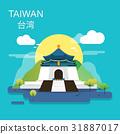 台灣 臺灣 向量 31887017