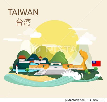 Beautiful tourist attraction landmarks in Taiwan 31887025