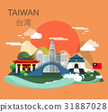 Amazing tourist attraction landmarks in Taiwan 31887028