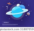 火箭 矢量 矢量图 31887059