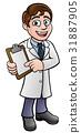 Cartoon Scientist or Lab Technician Character 31887905
