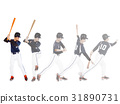 Baseball player from ready to hitting  ball  31890731