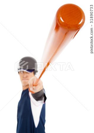 Baseball player holding bat over white background 31890733