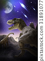 dinosuar 31891077