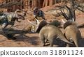 dinosuar 3D Rendering 31891124