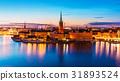 斯德哥尔摩 瑞典 夜晚 31893524