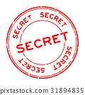 secret, stamp, rubber 31894835