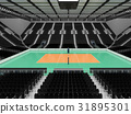 arena, volleyball, beautiful 31895301