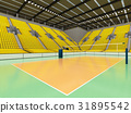 arena, volleyball, beautiful 31895542