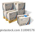 硬纸板 瓦楞纸 盒子 31896576