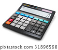 Office electronic calculator 31896598