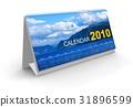 Desk calendar 2010 31896599