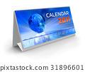 Desktop calendar 2011 31896601