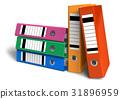 Color folders 31896959