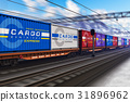 freight train cargo 31896962
