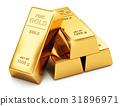 Gold ingots 31896971