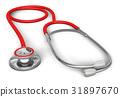Stethoscope 31897670