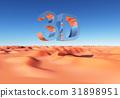 Abbreviation 3D over a sand desert 31898951