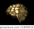 Gears in shape of brain concept,Abstract brain.3D  31899016